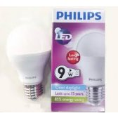 Lampara de led philips 9 w